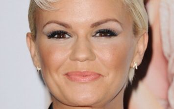 Kerry Katona Has Broken Her Silence On Reports That She's Split From Her Husband