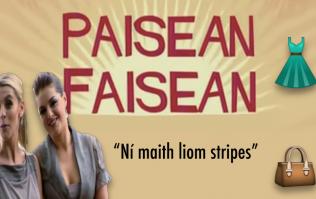 6 things that always happened on Paisean Faisean