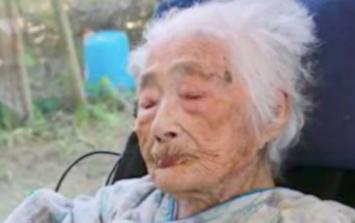 The world's oldest person, Nabi Tajima, has died aged 117
