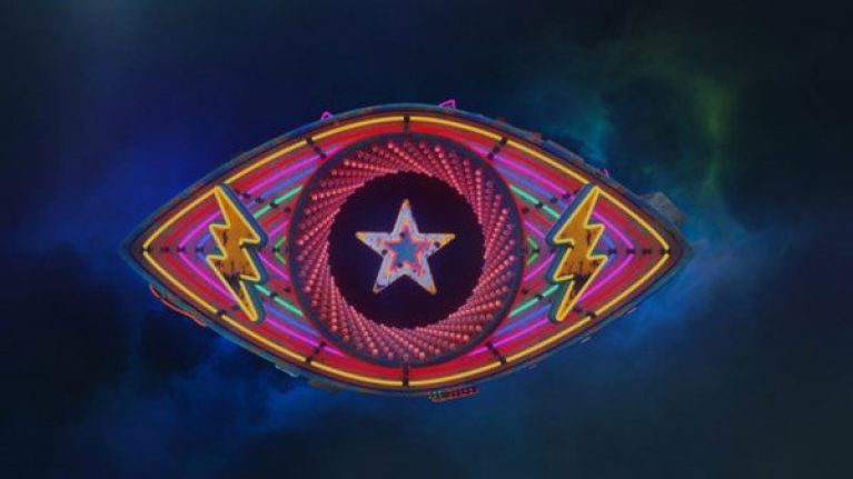 We officially have our first look inside the Celebrity Big Brother house