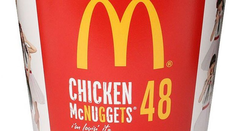 McDonald's is selling buckets of 48 chicken nuggets in Japan and omg