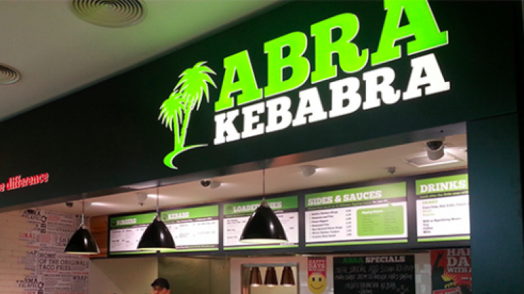 Abrakebabra release two sauces so you can have the takeaway taste at home