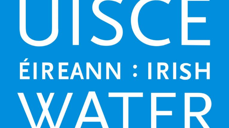 Irish Water refunds: you have until 5.30pm TODAY to change your details