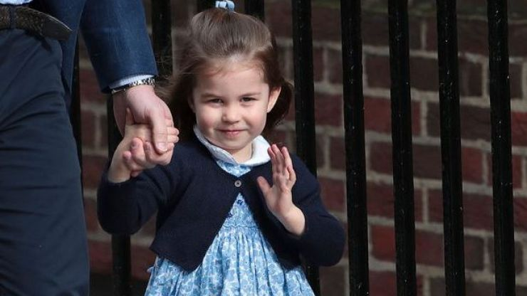 The royal family has announced where Charlotte will go to school in September