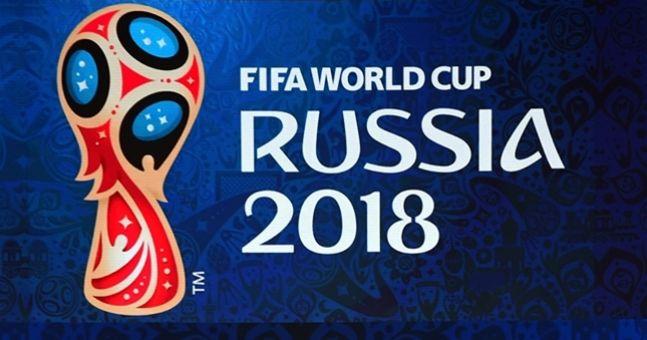 Мира когда пройдет 2018 футболу чемпионат по