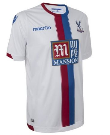 Crystal Palace Away: It's always going to be hard to live up to that home kit - 6/10