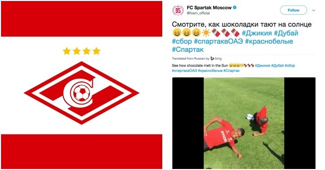 Spartak Moscow at the centre of racism controversy over tweet about their own players