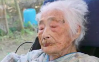 The world's oldest person, Nabi Tajima, has died aged 117