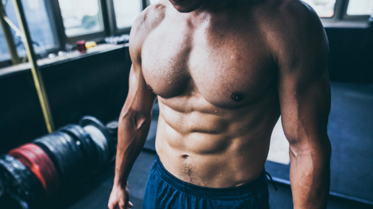 Your seven-step guide to a complete body transformation