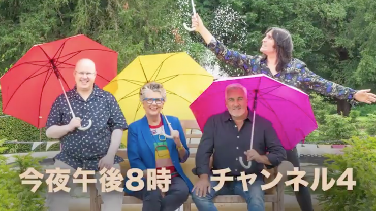 The Great British Bake Off slammed for 'ignorant and racist' Japanese Week