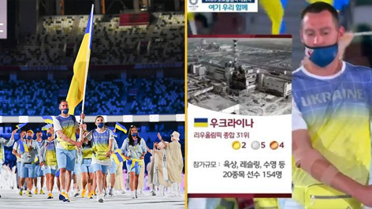 South Korean TV apologise for using Chernobyl image for Ukraine during Olympic ceremony