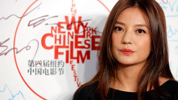 Billionaire actress 'no longer exists' in China after being erased from history
