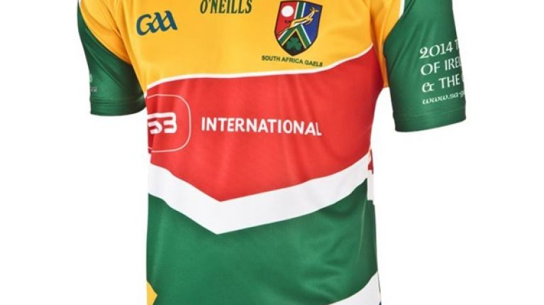 Competition: Do you want to win one of these magnificent South Africa Gaels jerseys?