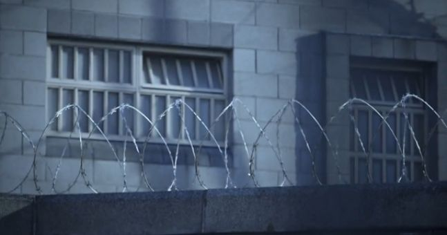 video the trailer for gritty new irish documentary prison