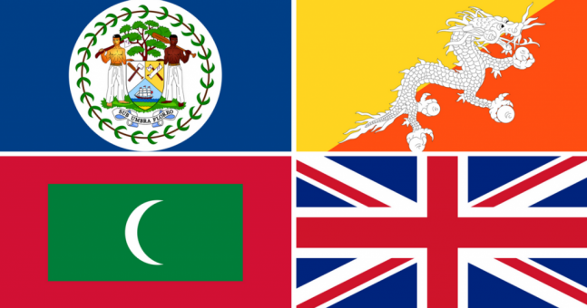 The 10 Indisputably Worst Flags In The World Joe Ie