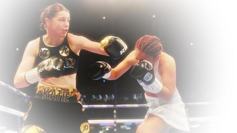 Katie Taylor has received her first world title following an absolutely incredible fight