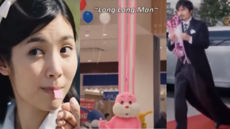 WATCH: This epic Japanese advert for chewing-gum might just be the funniest thing you'll see all year