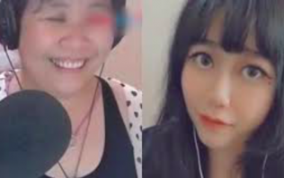 'Young' vlogger's filter glitched during her stream to reveal a 58-year-old woman