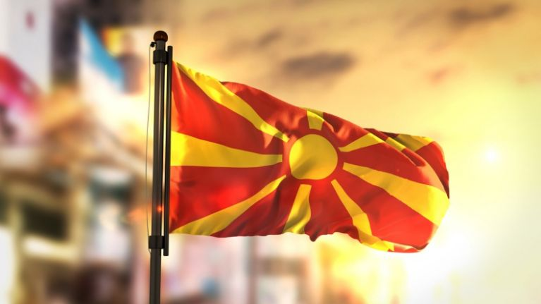 Macedonia is no longer going to be called Macedonia