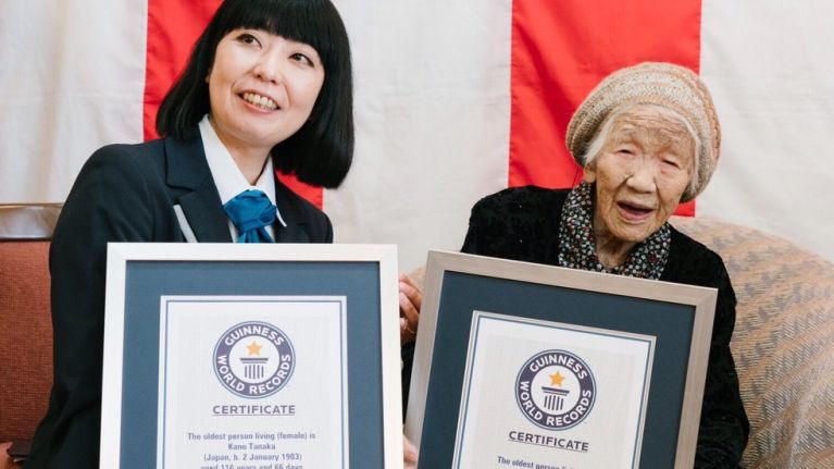 Guinness World Records have confirmed the age and location of the world's oldest person