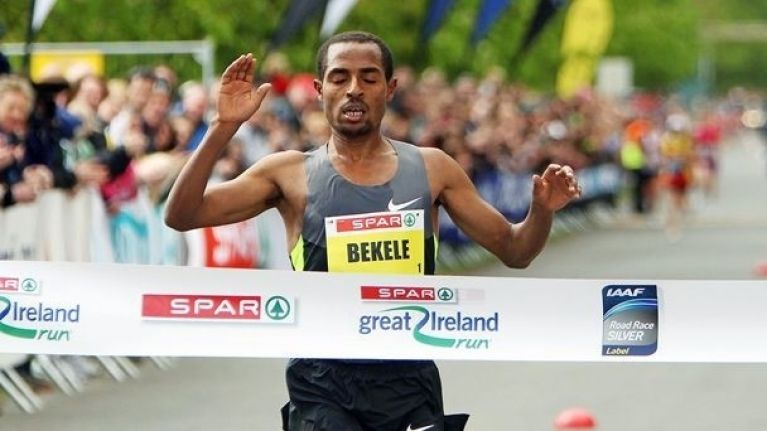 Bekele storms to Phoenix Park success