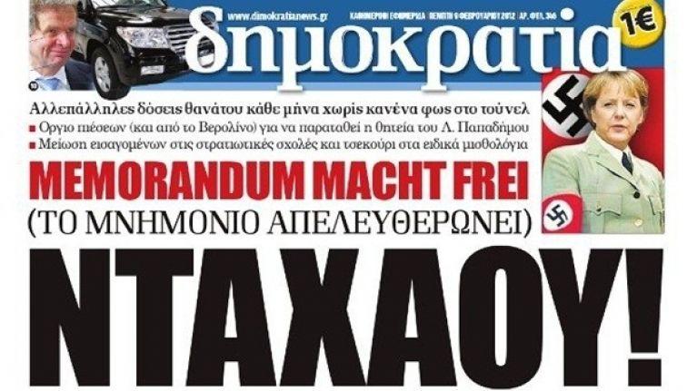 Angela Merkel depicted as a Nazi on cover of Greek newspaper