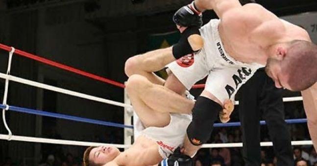 Japan: The Origins of Modern MMA