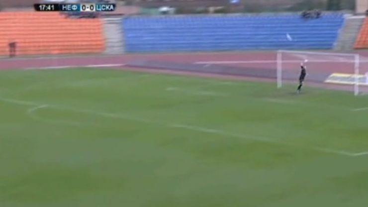 Video: This screamer from the halfway line in Bulgaria is one of the best goals you'll see today