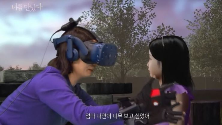 Grieving mother reunited with her deceased young daughter in VR simulation