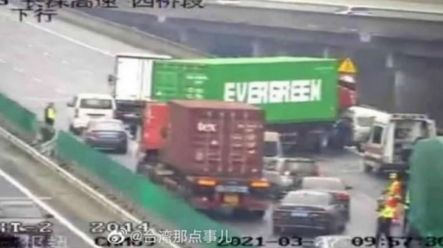 Evergreen truck blocks Chinese motorway days after boat blocks Suez Canal    JOE is the voice of Irish people at home and abroad