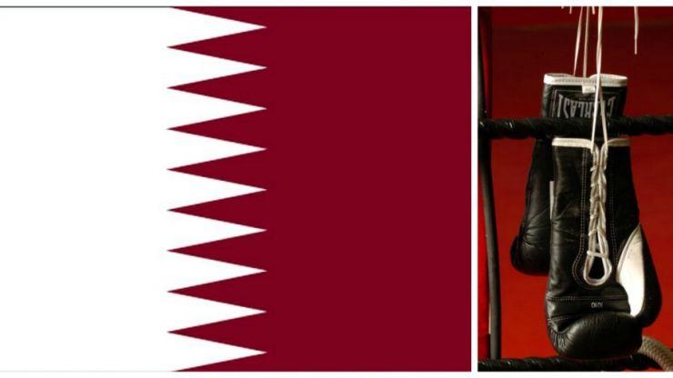 Qatari royal family member to make professional boxing debut