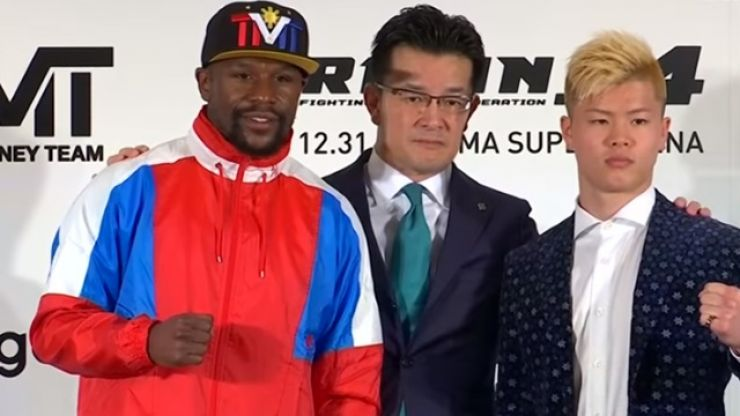 Disappointing but predictable details emerge about Floyd Mayweather vs. Tenshin Nasukawa