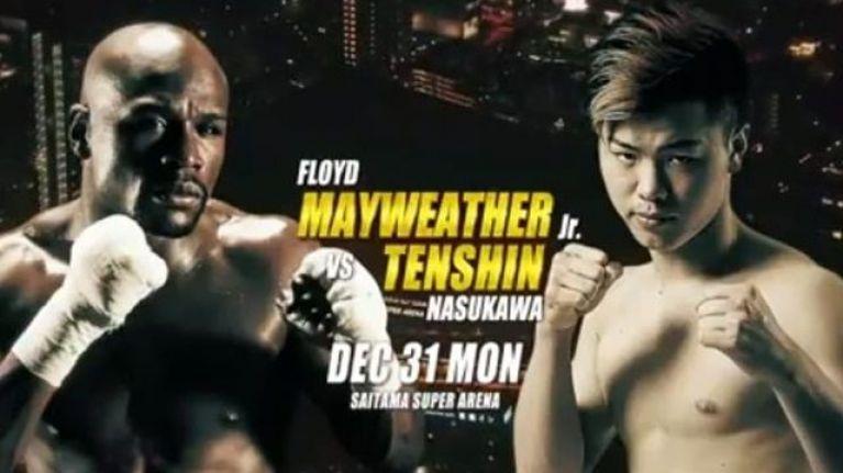 Everything you need to know about Floyd Mayweather vs. Tenshin Nasukawa