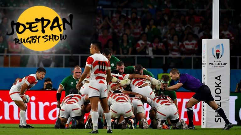 Ten men scrums - How Japan plan to counter the Boks' pack